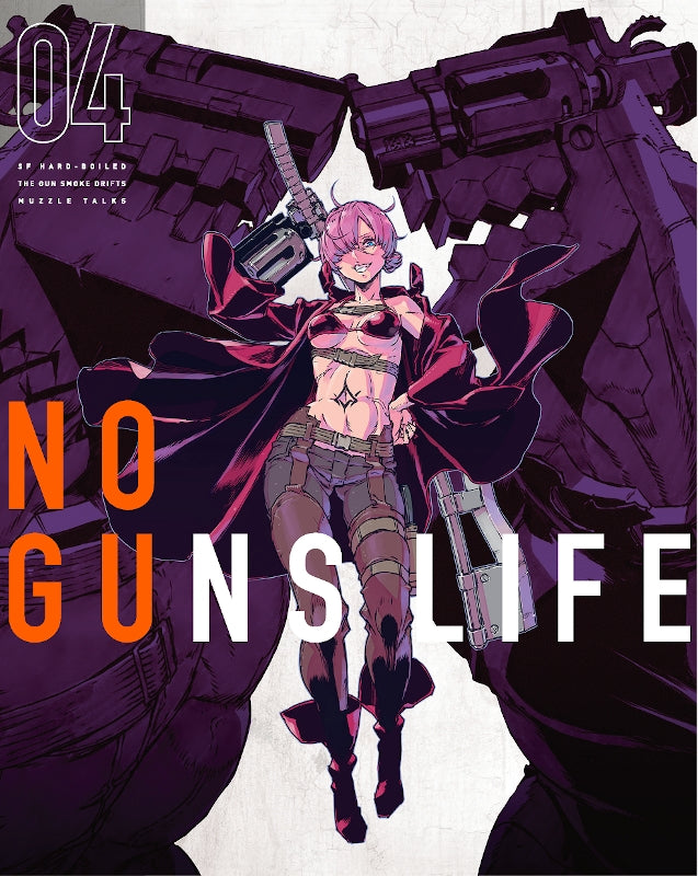 (Blu-ray) No Guns Life TV Series Blu-ray BOX 4 [First Run Limited Edition]