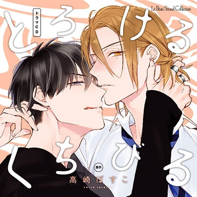 (Drama CD) Torokeru Kuchibiru Drama CD [Regular Edition]