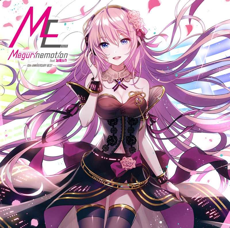 (Album) EXIT TUNES PRESENTS Megurinemotion feat. Megurine Luka - 10th ANNIVERSARY BEST