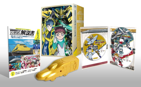 (Blu-ray) Shinkansen Henkei Robo Shinkalion Blu-ray BOX 3 [First Run Limited Edition w/ 2020 Set Exclusive! DXS Shinkalion E5 Hayabusa Gold Version (End Car)]