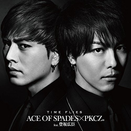 (Maxi Single) ACE OF SPADESxPKCZ feat. Hiroomi Tosaka / Time Flies Regular Edition
