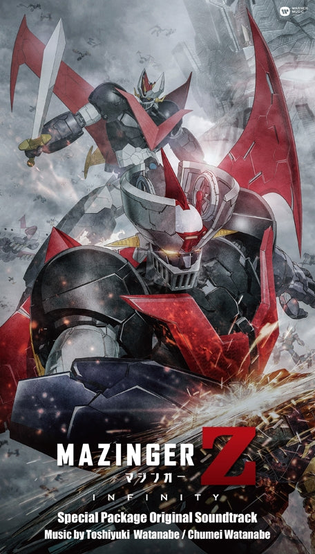 (Soundtrack) Mazinger Z the Movie: INFINITY Original Soundtrack [Deluxe Edition]