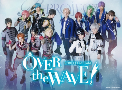 (DVD) B-PROJECT on STAGE OVER the WAVE!  (LIVE)