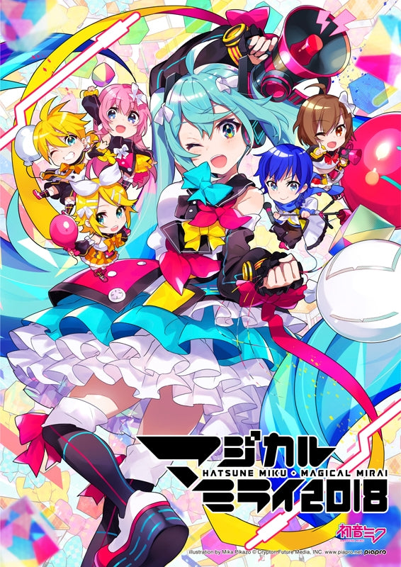 (Blu-ray) Hatsune Miku Magical Mirai 2018 Blu-ray [Limited Edition]
