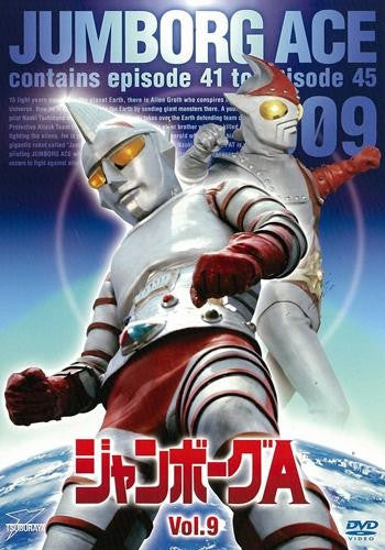 (DVD) TV Jumborg Ace Vol.9