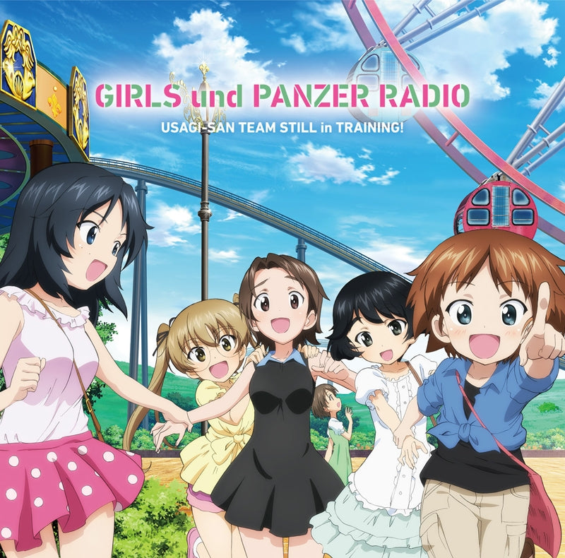 (DJCD) Girls und Panzer Radio CD: RADIO Usagisan team, Madamada Kunrenchuu! Vol.1