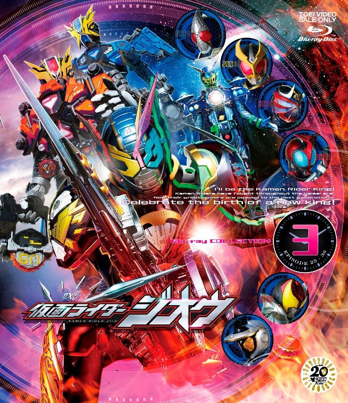 (Blu-ray) Kamen Rider Zi-O TV Series Blu-ray COLLECTION 3