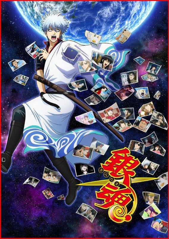 (DVD) Gintama. TV Series Porori Arc 1 [Full Production Limited Edition]