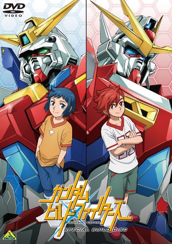 (DVD) Gundam Build Fighters: Special Build Disc
