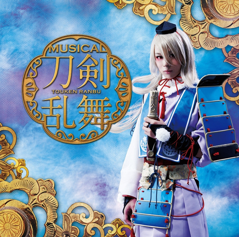 (Maxi Single) Touken Ranbu the Musical: Touken Ranbu [Limited Edition E - Imanotsurugi Jacket]