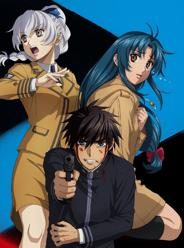 (Blu-ray) Full Metal Panic! Invisible Victory TV Series BOX 1 - Tokyo