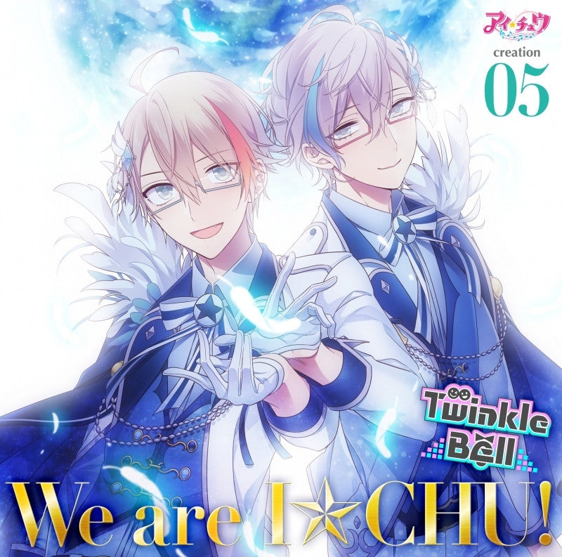 (Character song) I-Chu creation 05. Twinkle Bell [Regular Edition]