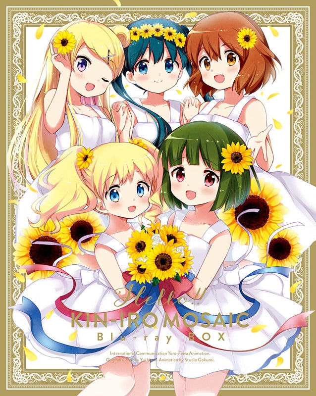 (Blu-ray) Hello!! Kiniro Mosaic TV Series Blu-ray BOX