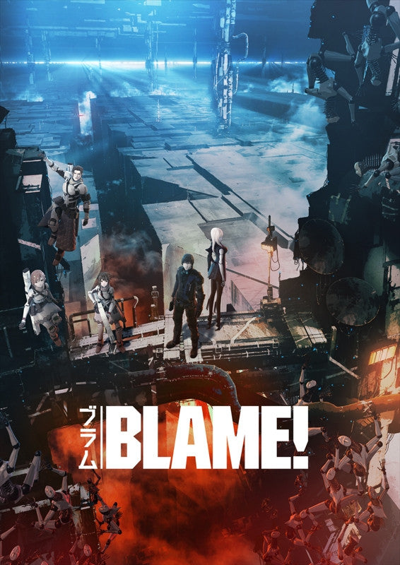 "(Soundtrack) Movie ""BLAME!"" Original Soundtrack"