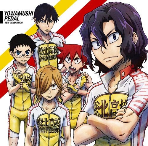 "(Theme Song) TV Yowamushi Pedal New Generation (Anime)"" Intro Theme: Cadence/Takaaki Natsushiro [Anime Edition]"