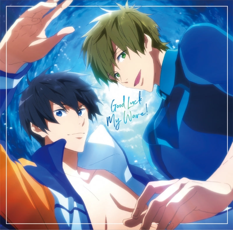 (Theme Song) Free! - Road to the World: the Dream Movie Radio - Iwatobi Channel RW Theme Song