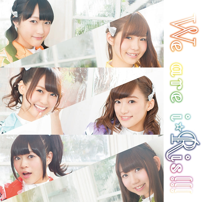 (Album) We are i☆Ris!!! by i☆Ris [Regular Edition]