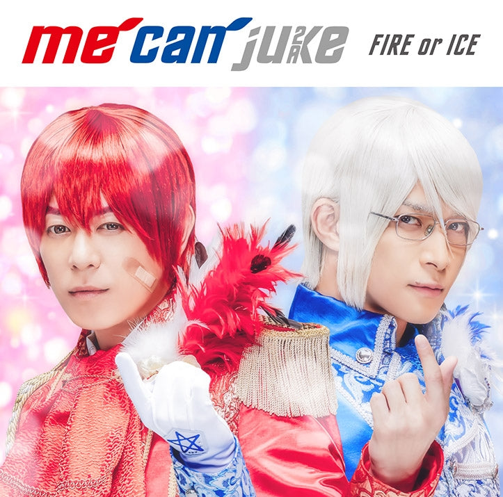 (Album) FIRE or ICE by me can juke [Regular Edition]