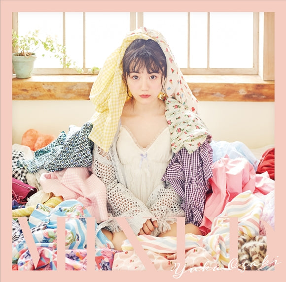 (Album) MIXED by Yuka Ozaki [Regular Edition]