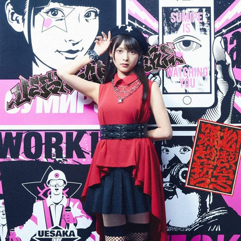 (Maxi Single) Odore! Kyuukyoku Tetsugaku by Sumire Uesaka [First Press Limited Edition, 7-inch Vinyl Record Edition]