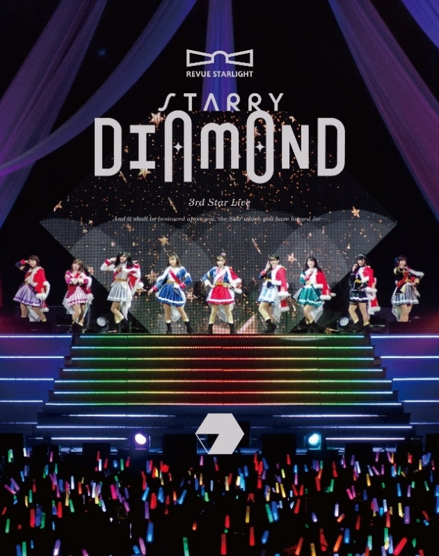(Blu-ray) Shoujo Kageki Revue Starlight 3rd Star Live: Starry Diamond