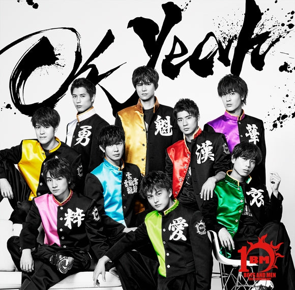 (Maxi Single) Oh Yeah by BOYS AND MEN [Regular Edition]