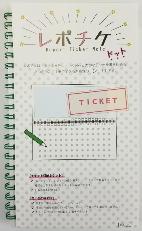 (Goods - Notebook) Report Ticket - Polka-Dot Green
