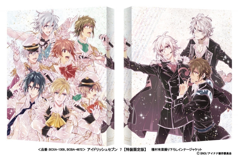 (DVD) IDOLiSH7 TV Series 7 [Deluxe Limited Edition]