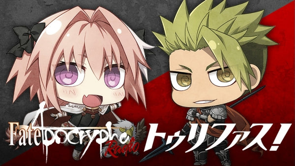 (DJCD) Fate/Apocrypha TV Series Radio CD: Radio Trifas!