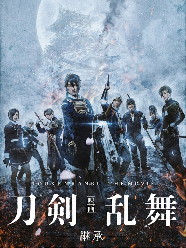 (DVD) Touken Ranbu The Movie: Keishou [Deluxe Edition, animate Limited Set]
