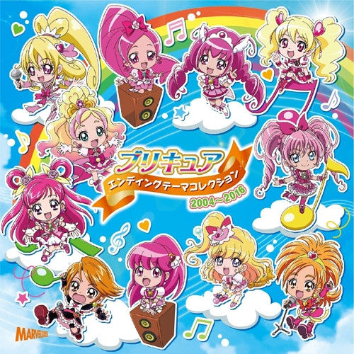 (Album) Precure Ending Theme Collection 2004-2016 [2CD/Regular Edition]
