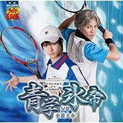 (Album) The Prince of Tennis Musical: The National Tournament (Zenkoku Taikai) - Seigaku vs Hyotei