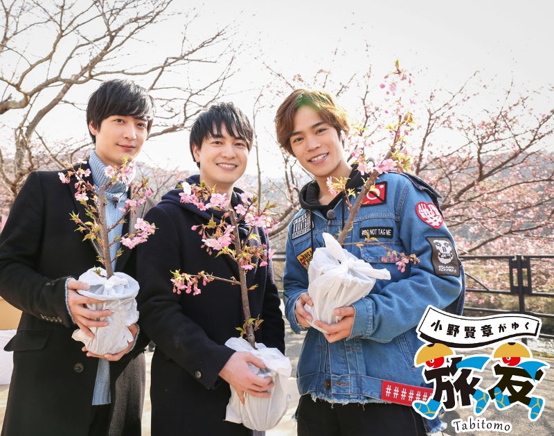 (DVD) Kensho Ono Travels With Friends (Ono Kensho ga Yuku Tabitomo) Vol.7 Guest: Yuichiro Umehara & Yusuke Kobayashi Animate International
