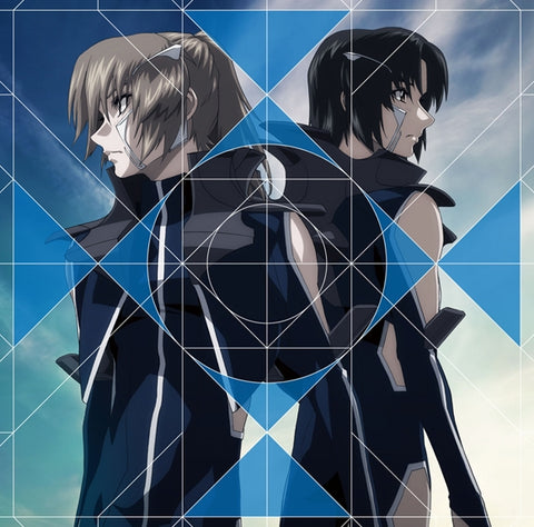 (Theme Song) Fafner in the Azure THE BEYOND TV Series OP: THE BEYOND by angela [Anime Edition]