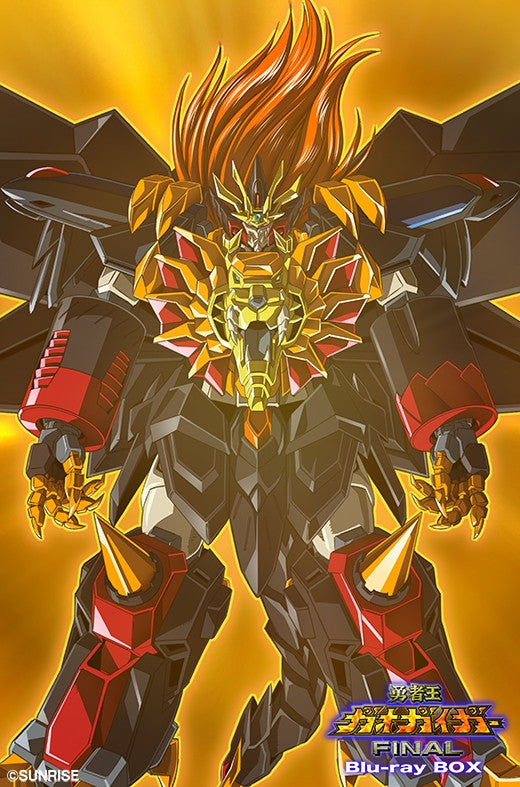 (Blu-ray) The King of Braves GaoGaiGar Final Blu-ray Box [Limited Release]