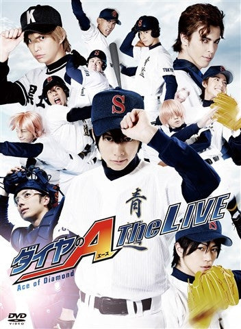 (DVD) Ace of Diamond Stage Play: The Live