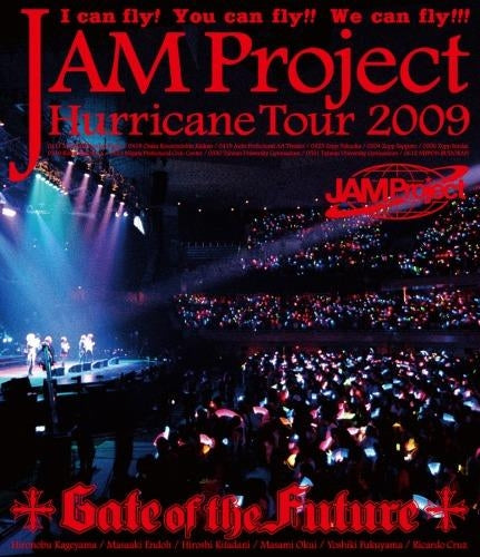 (Blu-ray) JAM Project Hurricane Tour 2009 Gate of the Future