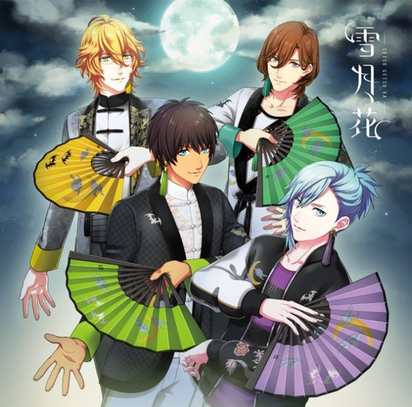 (Character Song) Uta no Prince-sama Eternal Song CD - Setsugekka [Ver. MOON]