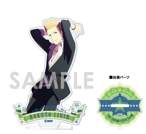 (Goods - Stand Pop) The Idolmaster SideM Acrylic Stand~1st STAGE & 2nd STAGE~ Vol. 2 B. Hokuto Ijuuin