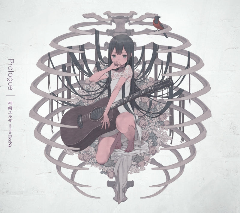 (Maxi Single) Prologue by Elza Kanzaki starring ReoNa [First Run Limited Edition] Animate International