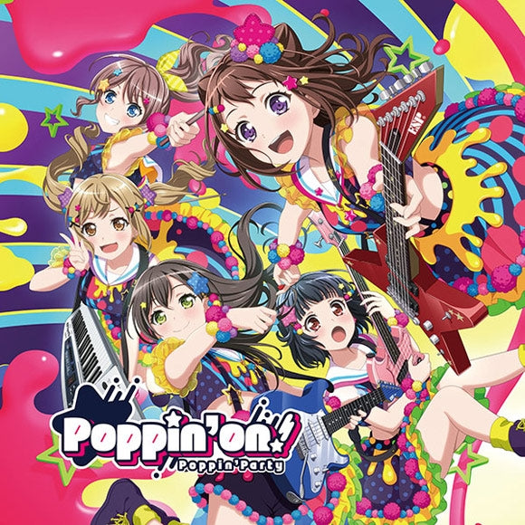 (Album) BanG Dream! - Poppin'on! by Poppin'Party [Regular Edition]