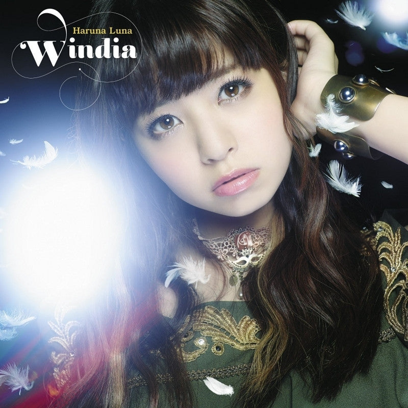 "(Theme song)Game  Sword Art Online: Hollow Realization  OP""Windia"" by Runa Haruna 「Regular Edition」"