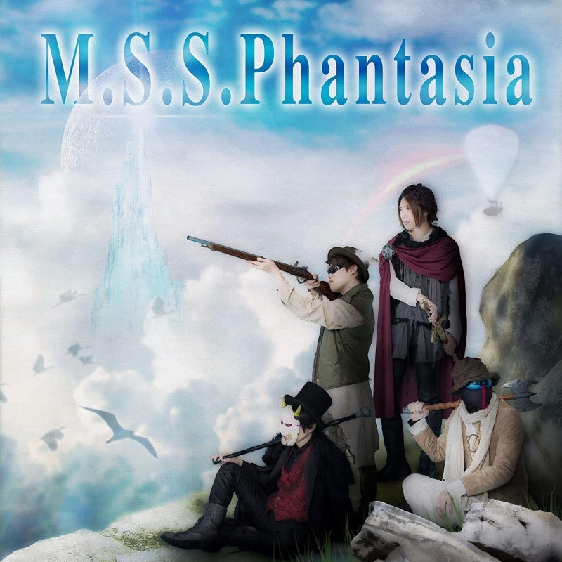(Album) M.S.S. Phantasia by M.S.S. Project [Reissue Edition]