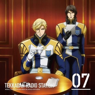 (DJCD) Mobile Suit Gundam: Iron-Blooded Orphans TV Series Radio CD: Tekkadan Radio Station Vol.7 [CD+CD-ROM]