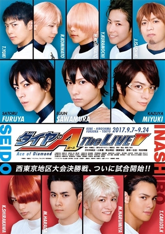 (DVD) Ace of Diamond Stage Play: The Live V