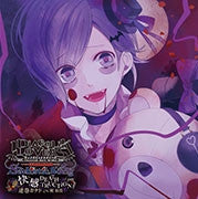(Character Song) DIABOLIK LOVERS Sadistic Song Vol. 2 Kanato Sakamaki