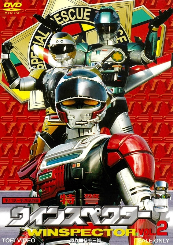 (DVD) Special Rescue Police Winspector TV Series VOL. 2