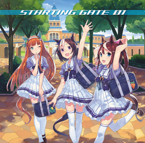 (Character Song) Uma Musume Pretty Derby Game: Starting Gate 01