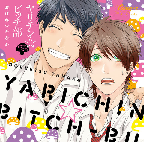 (Drama CD) Playboy☆Bitch Club (Yarichin☆Bitch Club) Drama CD [Regular Edition]