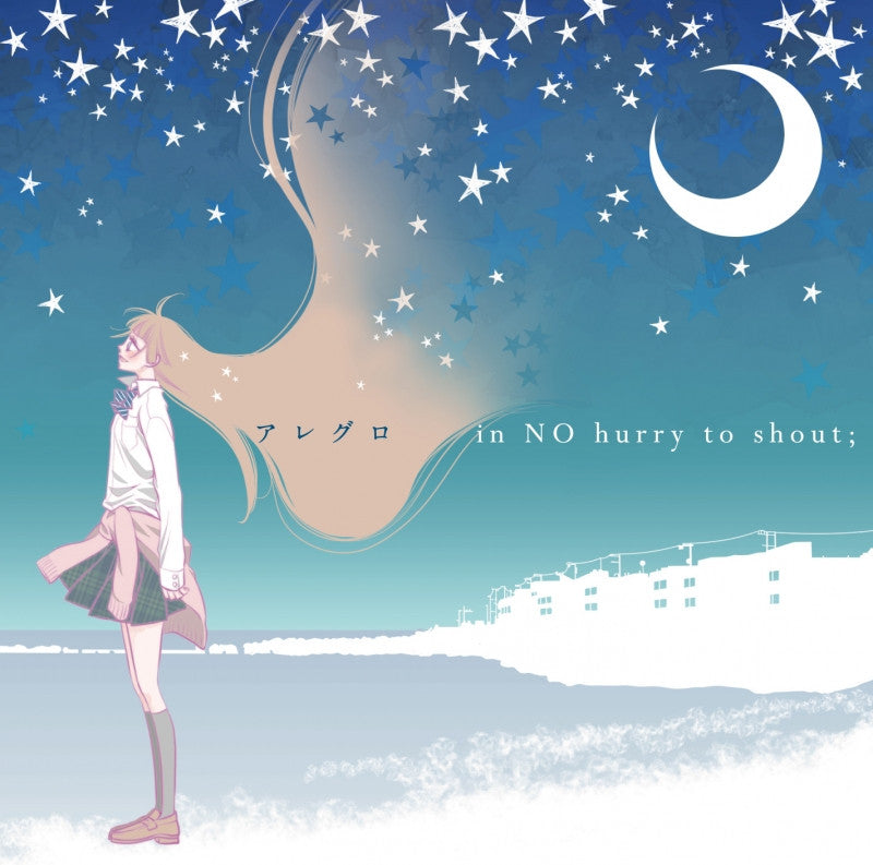 (Theme Song) Anonymous Noise TV Series ED: Allegro by in NO hurry to shout;